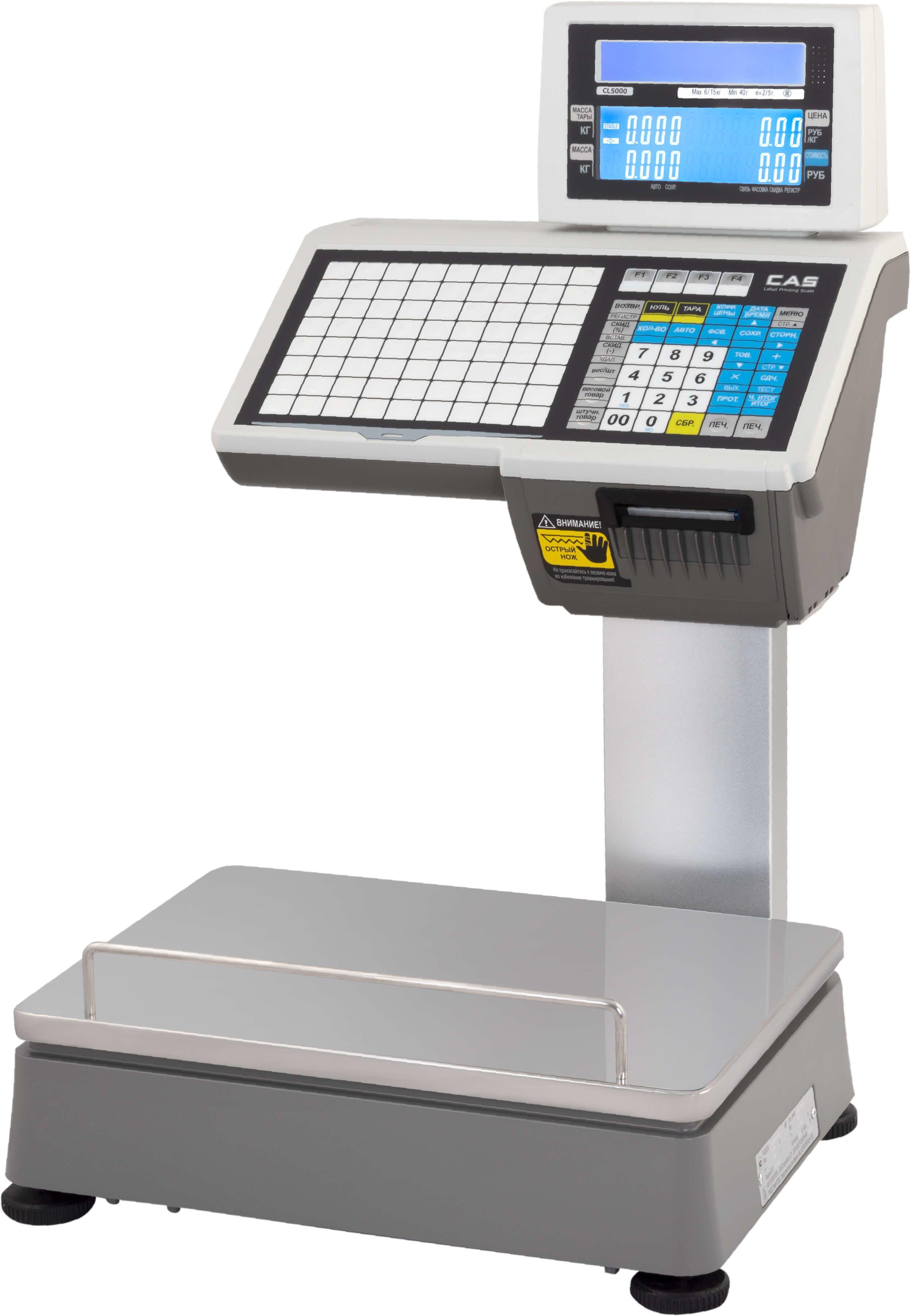 Многофункциональные CAS CL5000D с печатью этикеток