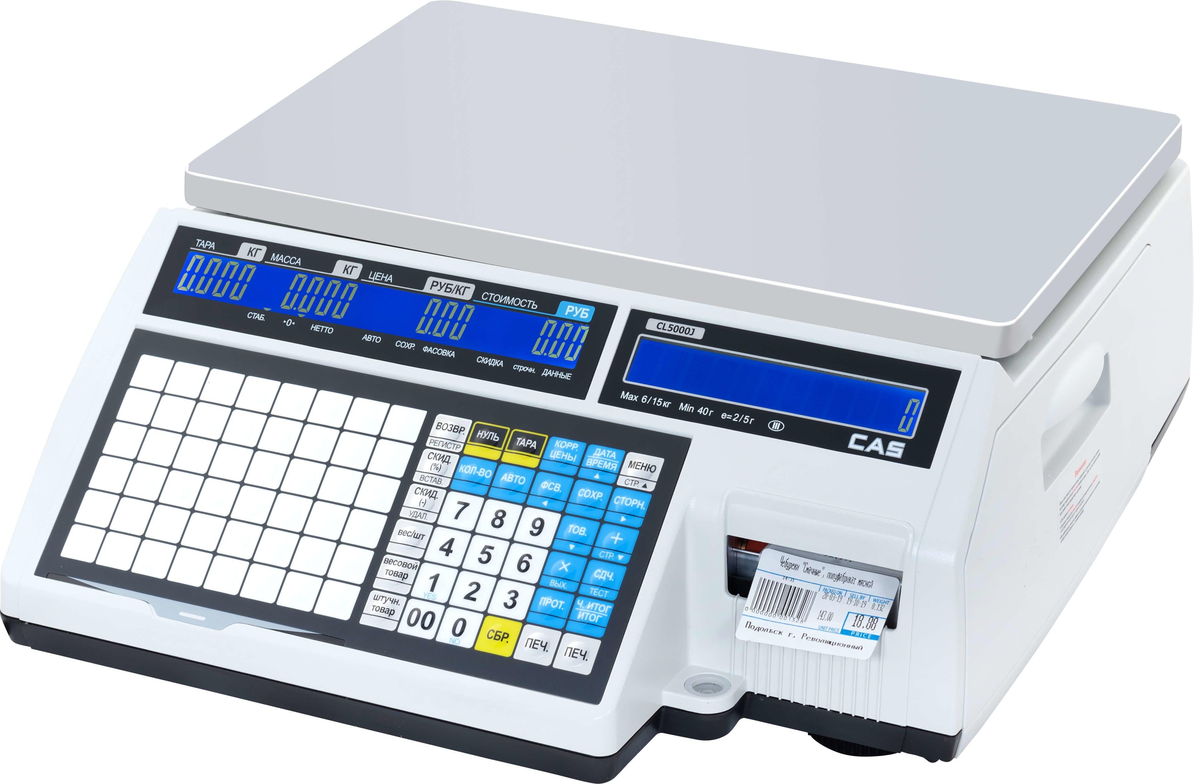 Для печати термоэтикеток с характеристиками CAS CL5000J-IB