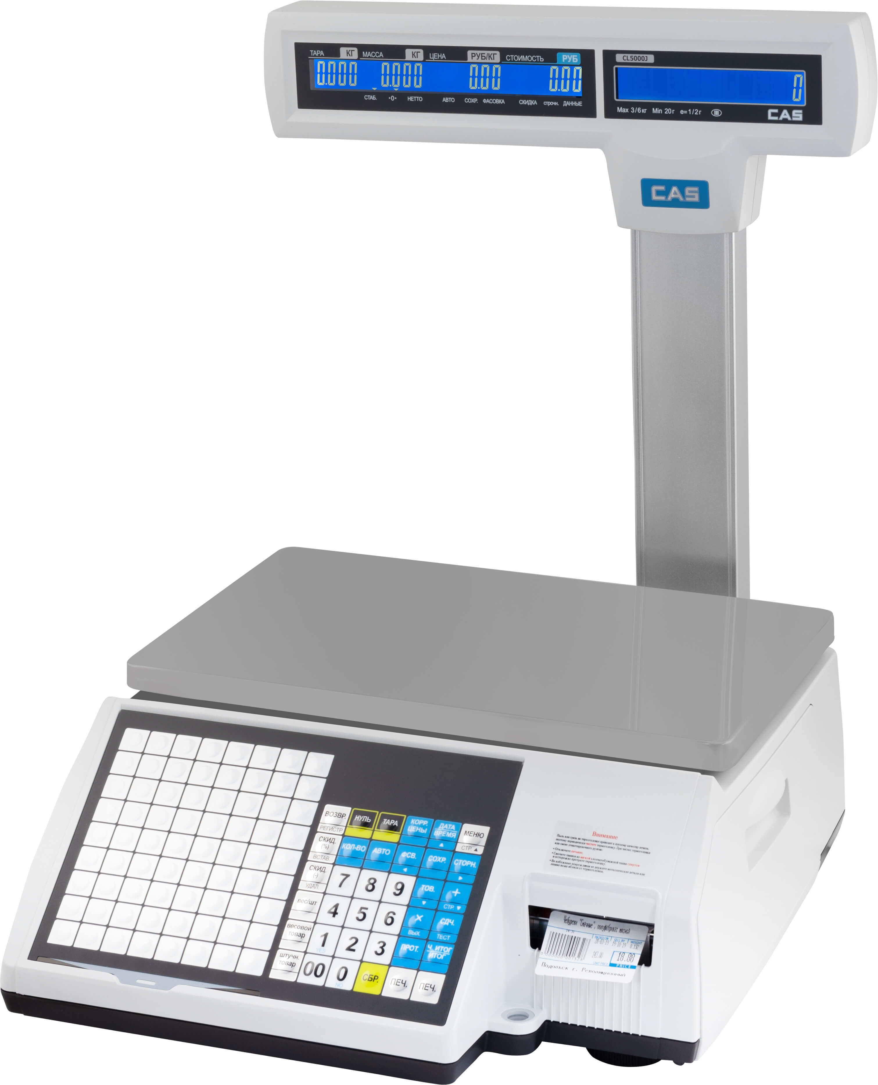 Торговые CAS CL5000J-IP со стойкой и печатью этикеток