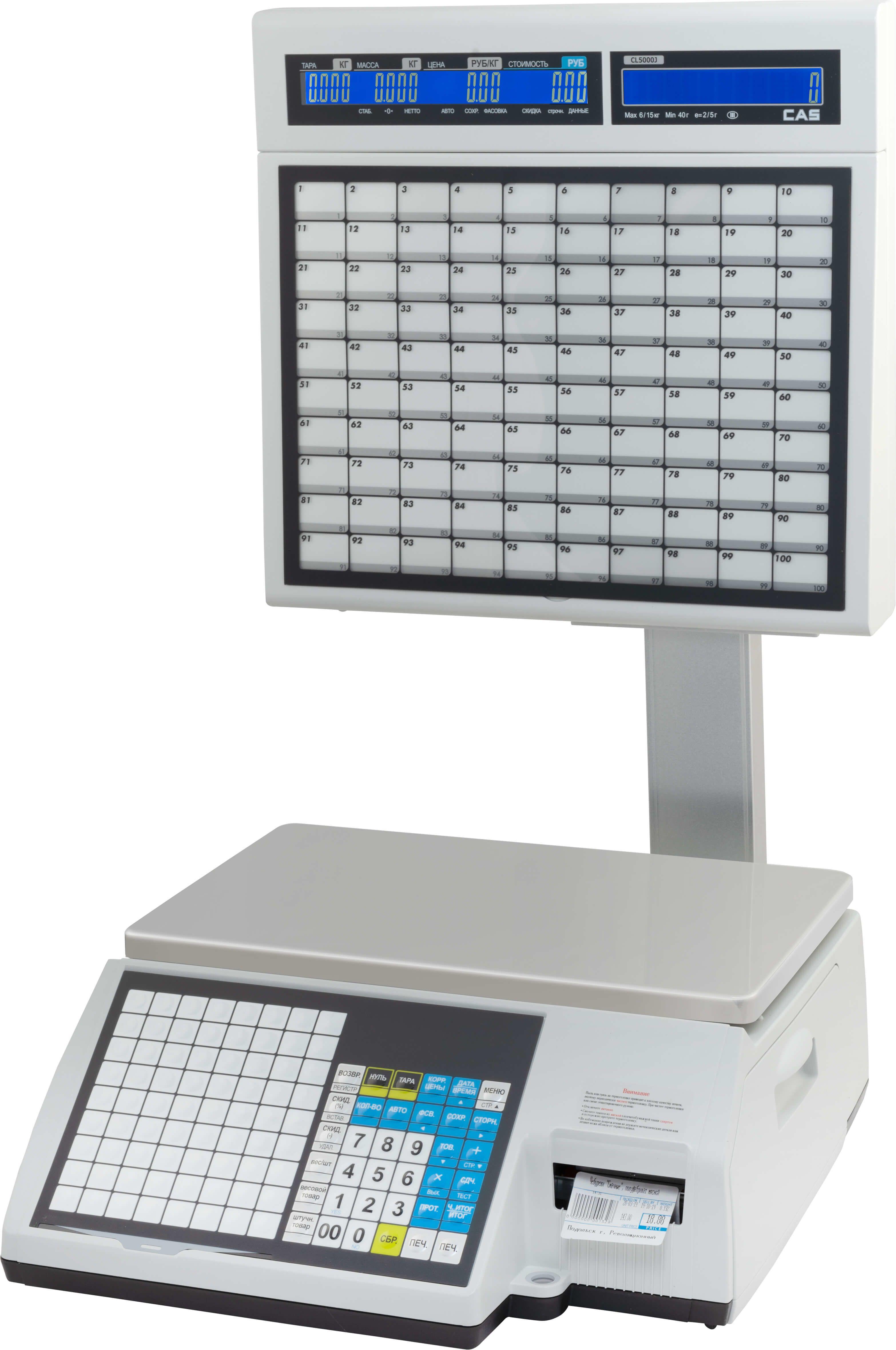 CAS CL5000J-IS с возможностью самообслуживания и печатью этикеток